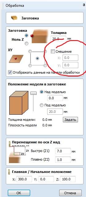 http://s4.uploads.ru/t/fuhYR.jpg