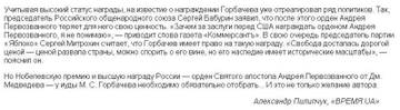 http://s4.uploads.ru/t/fvyho.jpg