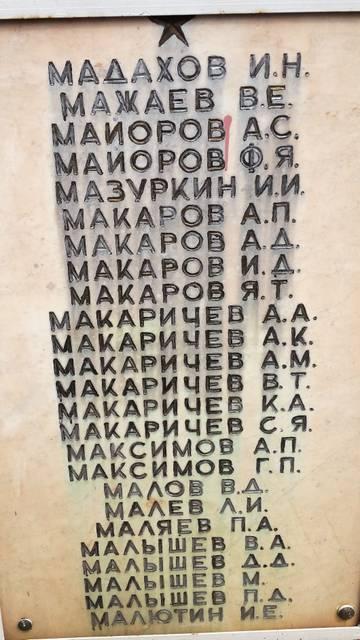 http://s4.uploads.ru/t/fwoC3.jpg