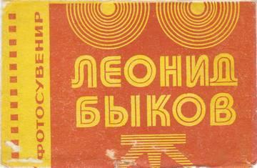 http://s4.uploads.ru/t/fyXTQ.jpg