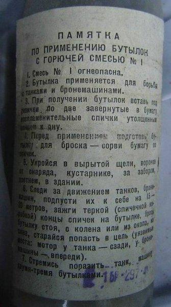 http://s4.uploads.ru/t/g4oie.jpg
