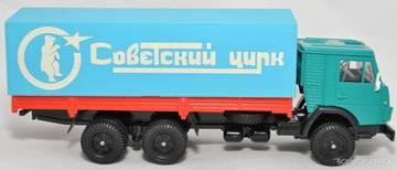 http://s4.uploads.ru/t/g9kTr.jpg