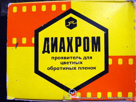 http://s4.uploads.ru/t/gCa2m.jpg