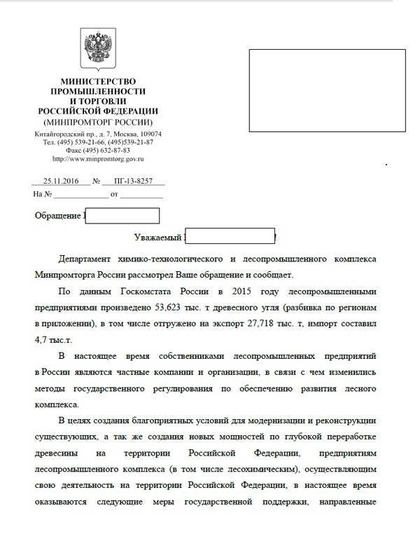 http://s4.uploads.ru/t/gH56a.jpg