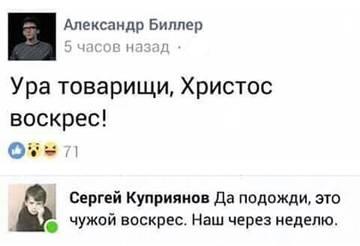 http://s4.uploads.ru/t/gOX7v.jpg