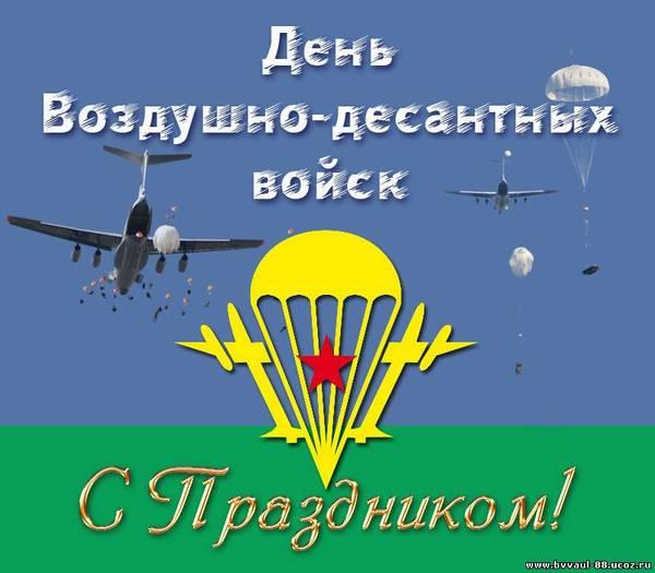 http://s4.uploads.ru/t/gQ7WC.jpg