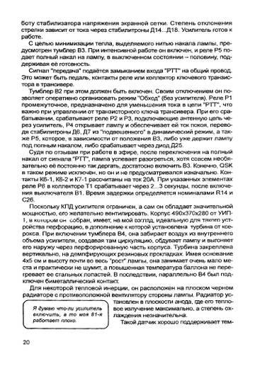 http://s4.uploads.ru/t/gTJp9.jpg