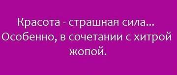 http://s4.uploads.ru/t/gUprf.jpg