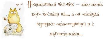 http://s4.uploads.ru/t/gWhDu.jpg