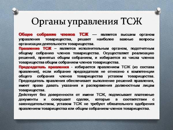 http://s4.uploads.ru/t/ghrSU.jpg