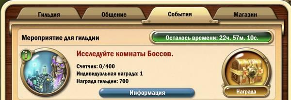 http://s4.uploads.ru/t/gkDuN.jpg