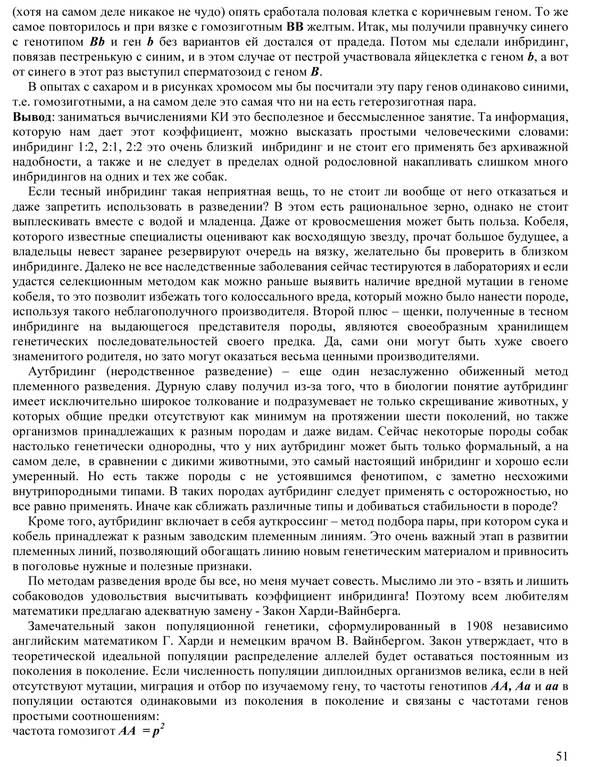 http://s4.uploads.ru/t/go7IF.jpg