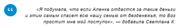 http://s4.uploads.ru/t/gx0jY.png