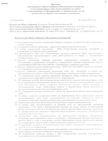 http://s4.uploads.ru/t/gyFUM.png