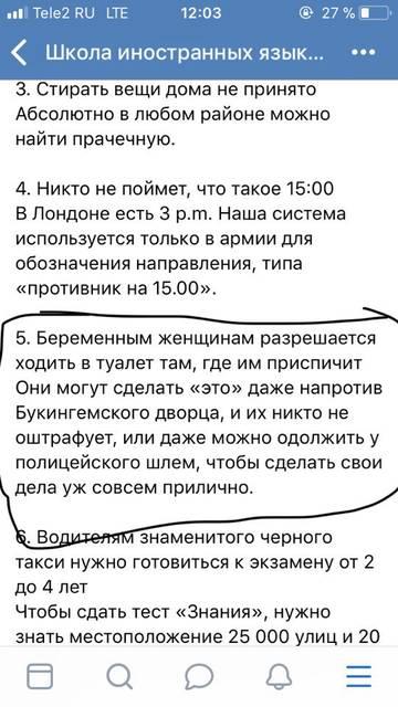 http://s4.uploads.ru/t/h0bJ7.jpg