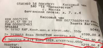 http://s4.uploads.ru/t/h0zdL.jpg