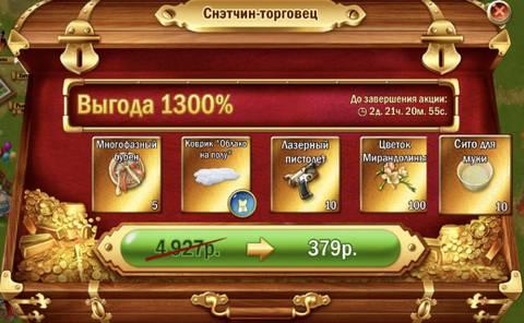 http://s4.uploads.ru/t/h8czJ.jpg