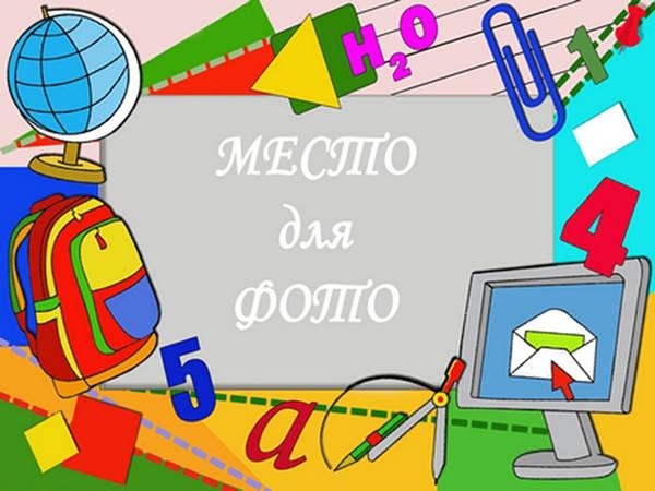 http://s4.uploads.ru/t/hFYeI.jpg