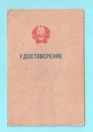 http://s4.uploads.ru/t/hKmyS.jpg