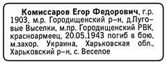 http://s4.uploads.ru/t/hV3jQ.jpg