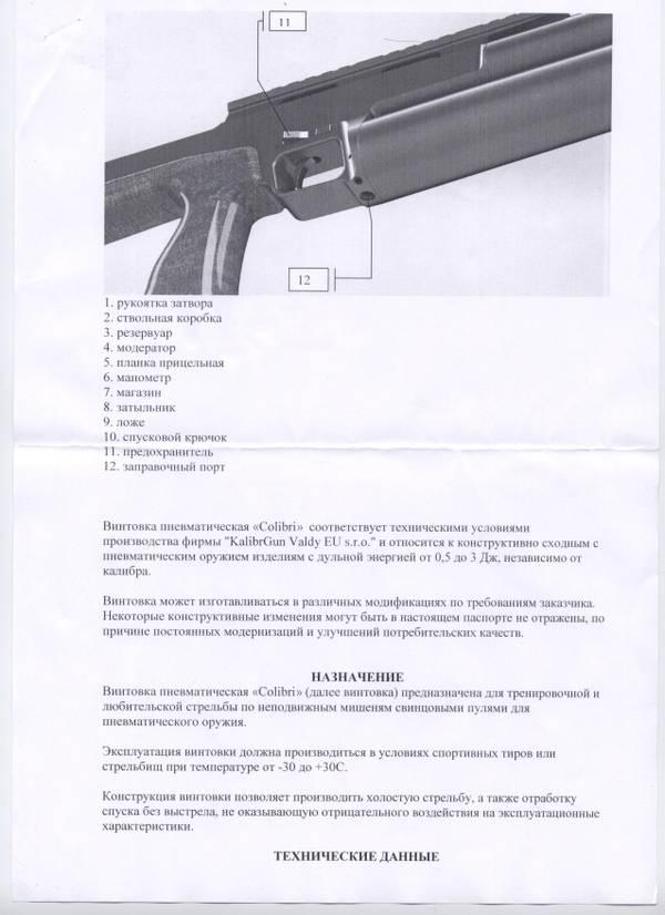 http://s4.uploads.ru/t/hauis.jpg