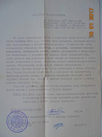 http://s4.uploads.ru/t/hlW1U.jpg