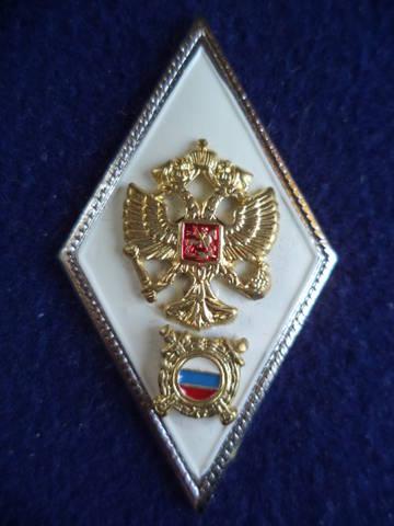 http://s4.uploads.ru/t/hlxig.jpg