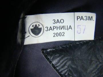 http://s4.uploads.ru/t/ho8nu.jpg