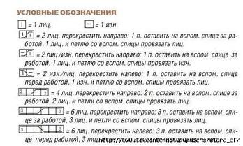 http://s4.uploads.ru/t/hsI5B.jpg