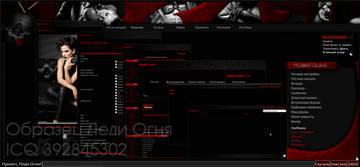 http://s4.uploads.ru/t/hvtPd.jpg