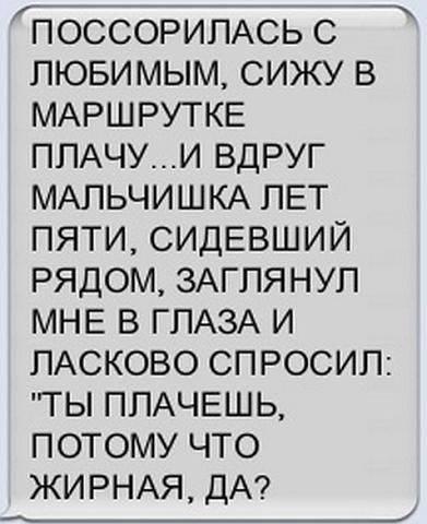 http://s4.uploads.ru/t/hwGB2.jpg