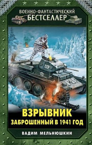 http://s4.uploads.ru/t/i0zdJ.jpg