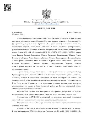 http://s4.uploads.ru/t/i3Y2p.png