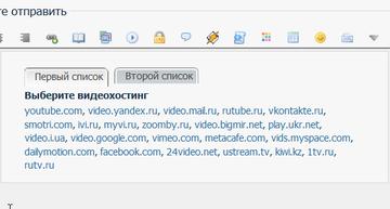 http://s4.uploads.ru/t/iDe4H.png