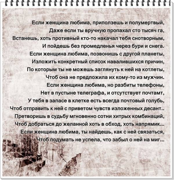 http://s4.uploads.ru/t/iHZFE.jpg