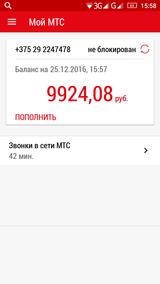 http://s4.uploads.ru/t/iLA6Y.png