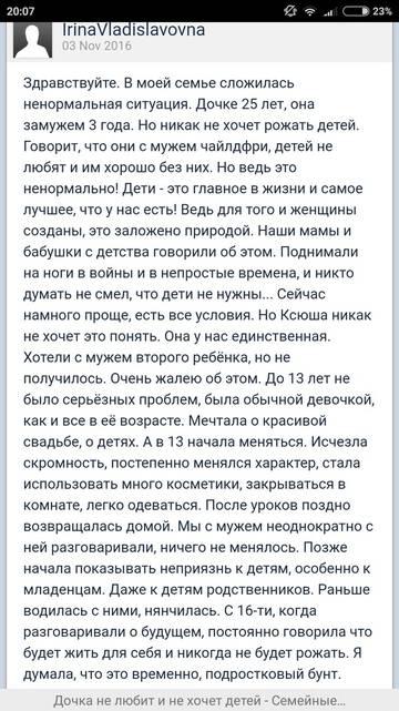 http://s4.uploads.ru/t/iT43k.jpg