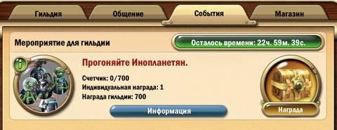 http://s4.uploads.ru/t/ibGRu.jpg