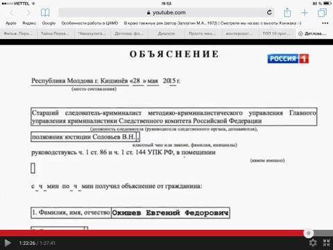 http://s4.uploads.ru/t/ijwSR.jpg