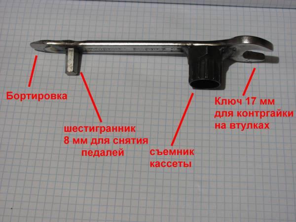 http://s4.uploads.ru/t/ikxsm.jpg