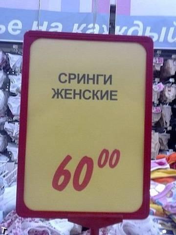 http://s4.uploads.ru/t/irsGj.jpg