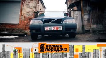 http://s4.uploads.ru/t/iwPW4.jpg