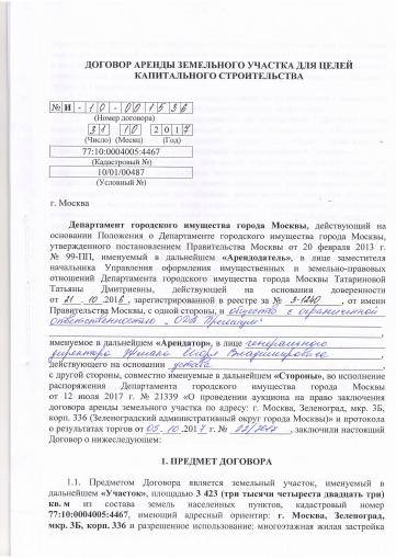 http://s4.uploads.ru/t/ixInt.png