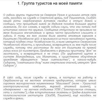 http://s4.uploads.ru/t/j1Sbl.jpg