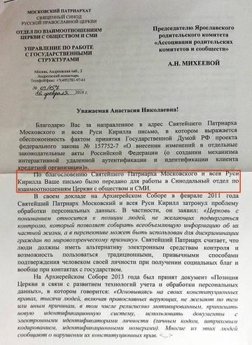 http://s4.uploads.ru/t/j1qHB.jpg