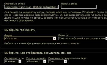 http://s4.uploads.ru/t/jExfw.jpg