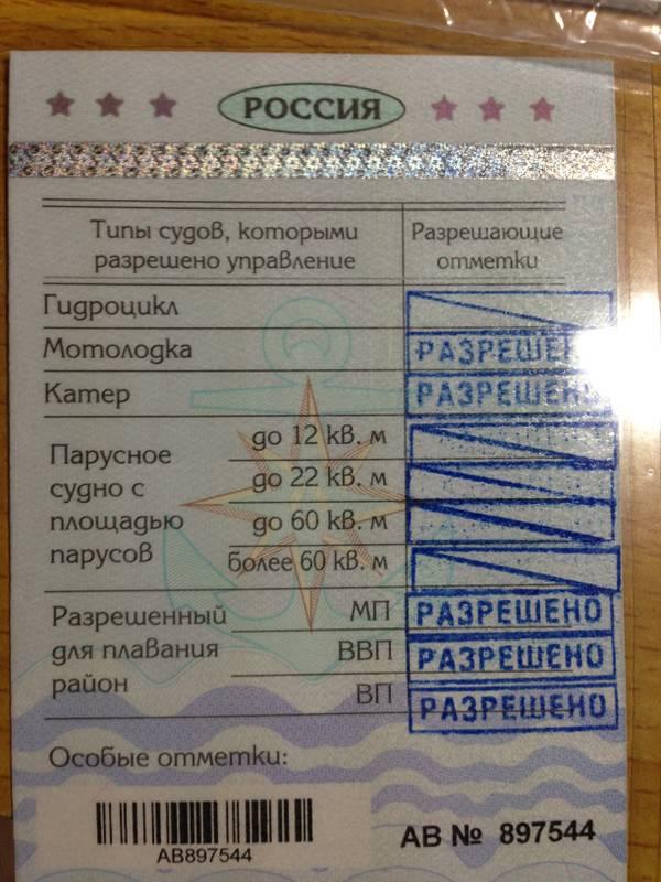 http://s4.uploads.ru/t/jGEsu.jpg