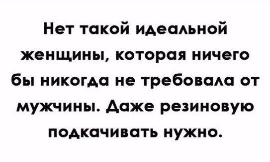 http://s4.uploads.ru/t/jHvec.jpg