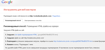 http://s4.uploads.ru/t/jIkBn.png