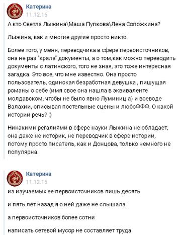 http://s4.uploads.ru/t/jItVR.png